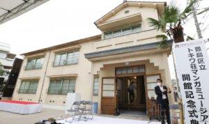 """复原漫画圣地""""常盘庄""""的博物馆将于7月开馆"""