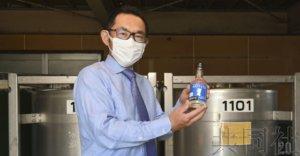 秋田9家酿酒商推出消毒液提供给医疗一线