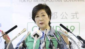 """东京都知事拟就奥运""""简办""""与IOC协商"""