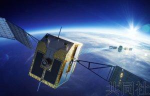 日企将研发用激光清除太空垃圾的人造卫星