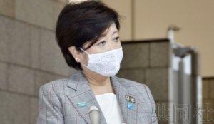 详讯:日政府开始探讨简化东京奥运举办方式