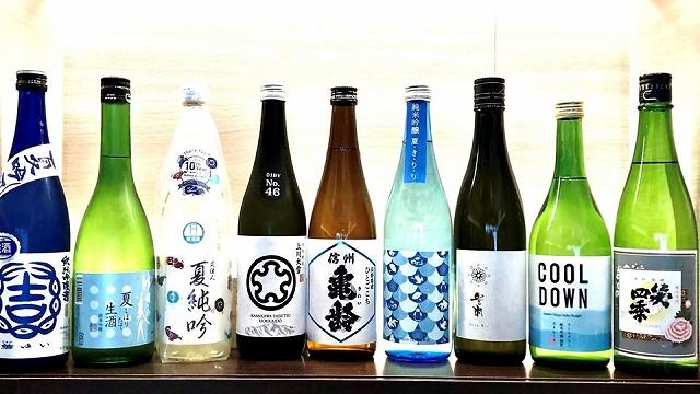 日本の酒情報館 | 日本酒造協同組合連合会HPから引用