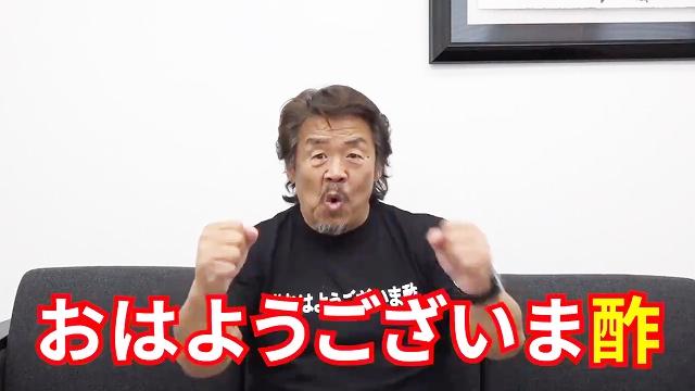 長州力 公式Twitter