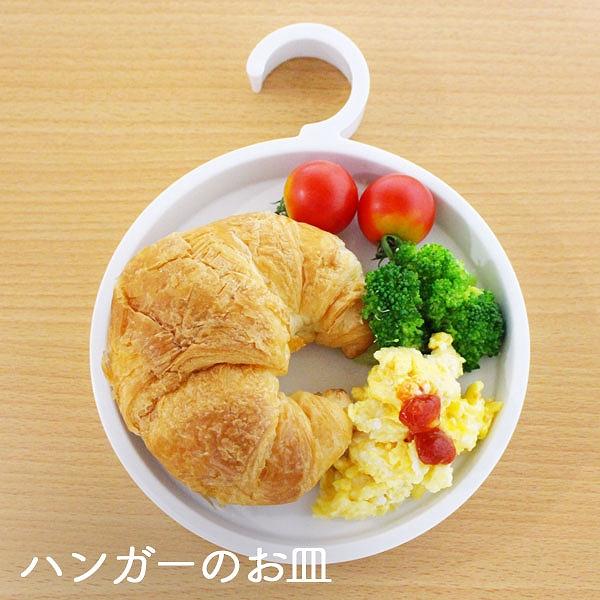 皿は重ねず懸けるのが最新形!ハンガーのお皿【連載:アキラの着目】