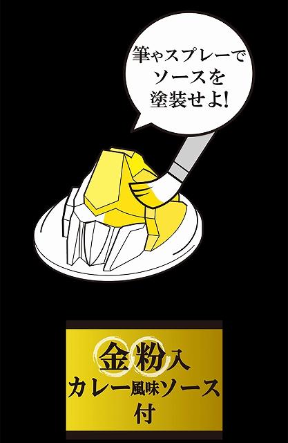 BEYOND G TOFU 相模屋食料株式会社HPから引用