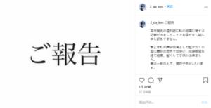 声优津田健次郎正式宣布已婚