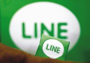 LINE上季亏损收敛降至9,100万美元
