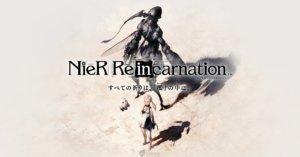 新作手机游戏《NieR Re[in]carnation》封闭β 测试将于7月29日开始!部分剧情、角色与战斗画面宣传影片同步解禁!