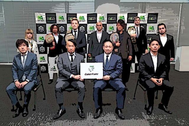 7月27日、渋谷のAbema TowersにてプロレスリングNOAHとDDTプロレスリングによる合同会見