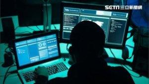 日经:日英贸易谈判同意保障企业加密技术