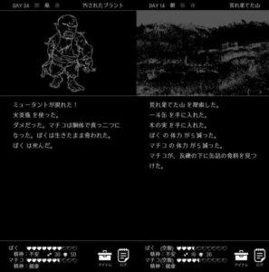 《终末世界和你跟我》高难度末日生存冒险手机即将推出,无等级纪录挑战玩家生存极限