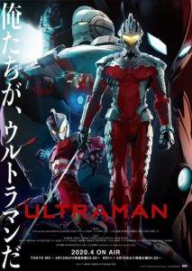《ULTRAMAN》第二期特报公开,铃木达央声演TARO即将挟带强大热量出场!!