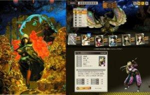 《黄泉裂华》PS4/Switch版发售日决定,早期特典最新情报同步公开