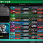 《机动战士钢弹Extreme VS. 极限爆发》写实宣传影片网路加长版公开欣赏