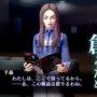 《真女神转生III Nocturne HD 重制版》Switch正式公开,限定版情报同步发表