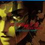 与日本同步发售!《真女神转生III Nocturne HD 重制版》繁中版将于10月底登陆Switch、PS4平台