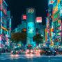 日本刺激国内游政策遇质疑
