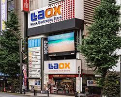 乐购仕将撤出九州和冲绳 关闭全国半数店铺