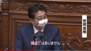"""日本恢复旅游业新政""""Go To Travel""""被吐槽语法错误,政府承认:这仨词日本人都会……"""