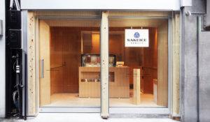 浅草日本酒冰淇淋专卖店「SAKEICE」开张啰!穿着和服优雅地享受专属于大人的快乐