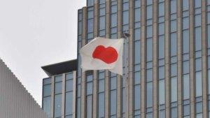 详讯:日本6月出口减少26.2% 进口减14.4%