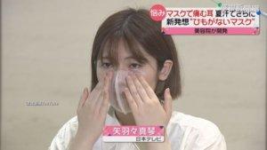 解放耳朵日本推出「无松紧带口罩」