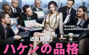 防疫期间日剧怎么拍?日本电视台推出超严格措施