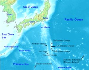 日官房长官对中国海洋调查提出抗议