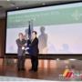 2020亚洲电子商务生态大会新闻发布会在临沂举行