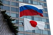 俄外交部称日俄谈判不属于国界划定作业