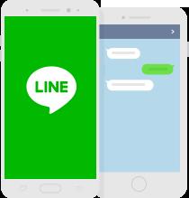 外务省拟利用LINE向海外日本人提供信息