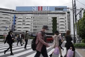 详讯:日本逾3.2万人因新冠疫情被解雇