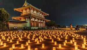 【奈良】平城宫迹天平七夕祭