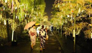 【京都】京の七夕