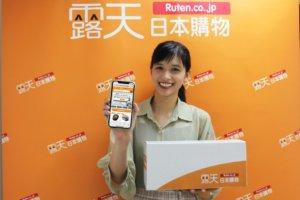 日本露天新推海运服务!消费满额10kg日本国际运费0元