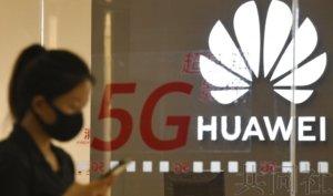 详讯:英国政府宣布把华为排除出5G系统