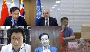 日中韩三国举行防疫经验研讨会