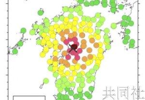 日本开发出预测地震摇晃新方法 提升震度7的精确度