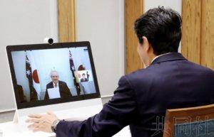 日澳首脑举行会谈 就香港国安法表示关切