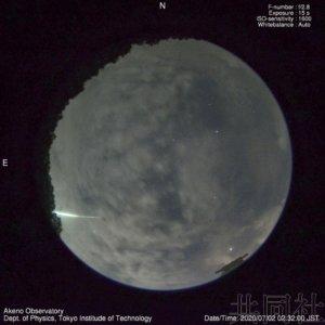 关东上空火球或为直径数十厘米陨石