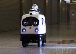 名古屋站试用机器人给地下街消毒