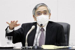 详讯:日本央行行长称经济已经触底