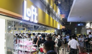 日本杂货店LOFT首家海外直营店落户上海