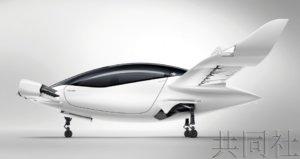 东丽将向德国空中汽车企业供应碳纤维