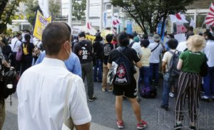 川崎市举行仇恨言论处罚条例实施后首场街宣