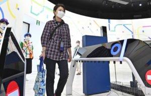 """话题:JR东日本开展车站""""非接触式""""闸机实证试验"""
