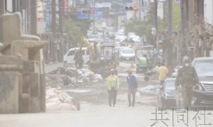 """日政府将指定九州等地暴雨为""""特定紧急灾害"""""""
