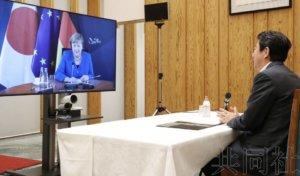 日德首脑举行视频会谈 同意合作促成G7峰会成功