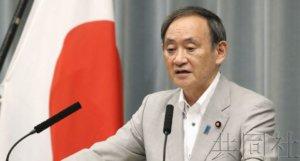 日本就中国公务船试图接近日渔船提出强烈抗议
