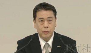 详讯:日产预计2020财年亏损6700亿日元